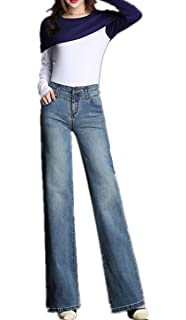 4d83e2ddb0c9f GALMINT Women s Juniors Retro Bell Bottom Wide LGE High Waisted Slim Fit  Stretch Flared Denim Jeans