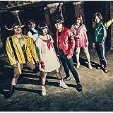 夏の魔物 通常盤(CD only)