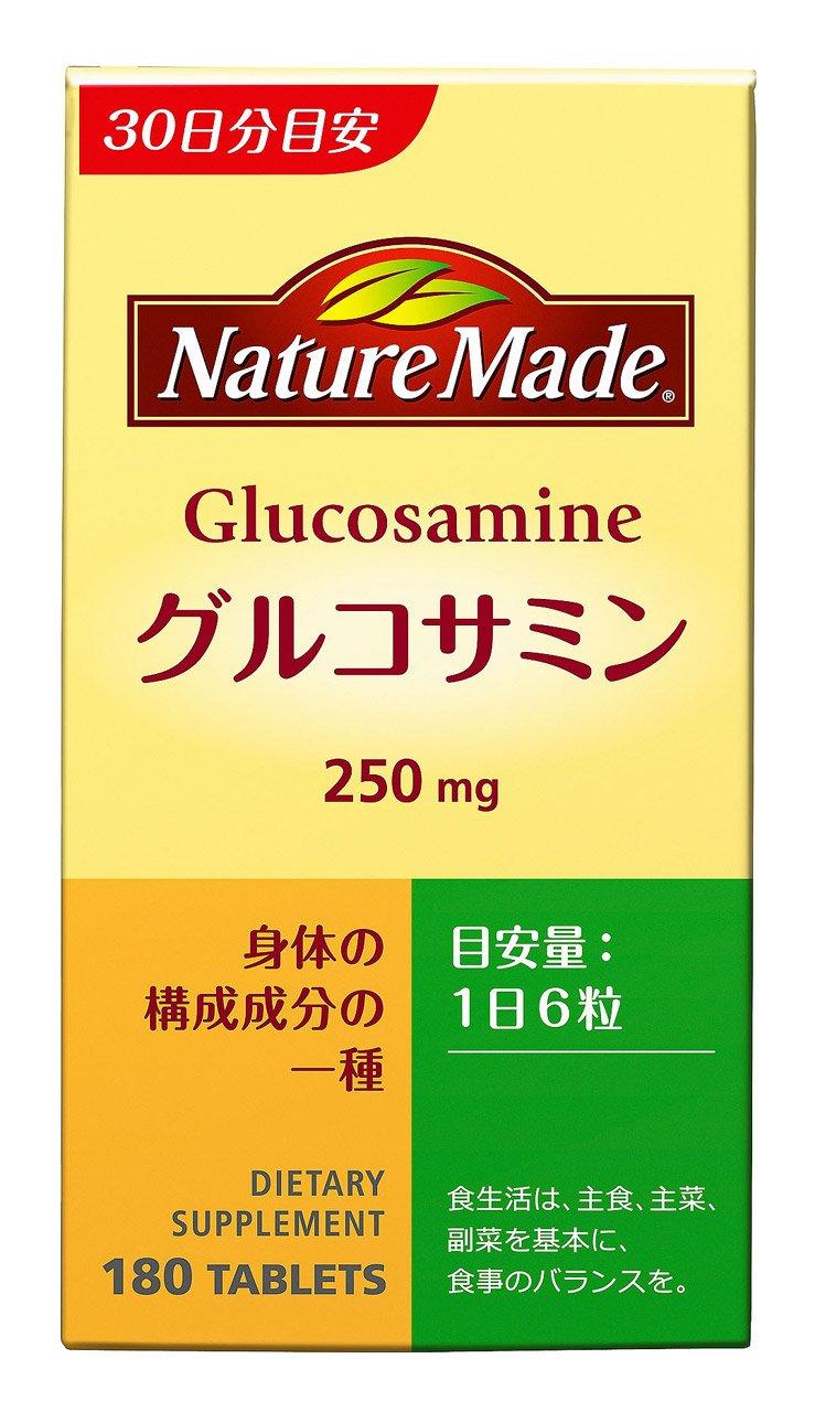 Nature Made Glucosamine