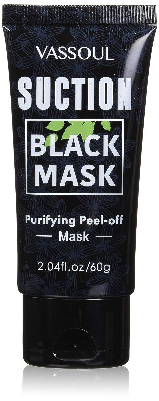 Vassoul Black Mask, Peel Off Mask, Blackhead Remover Mask, Charcoal Mask, Blackhead Peel Off Mask Guangzhou Baiyun District Lvshicao Cosmetics Factory