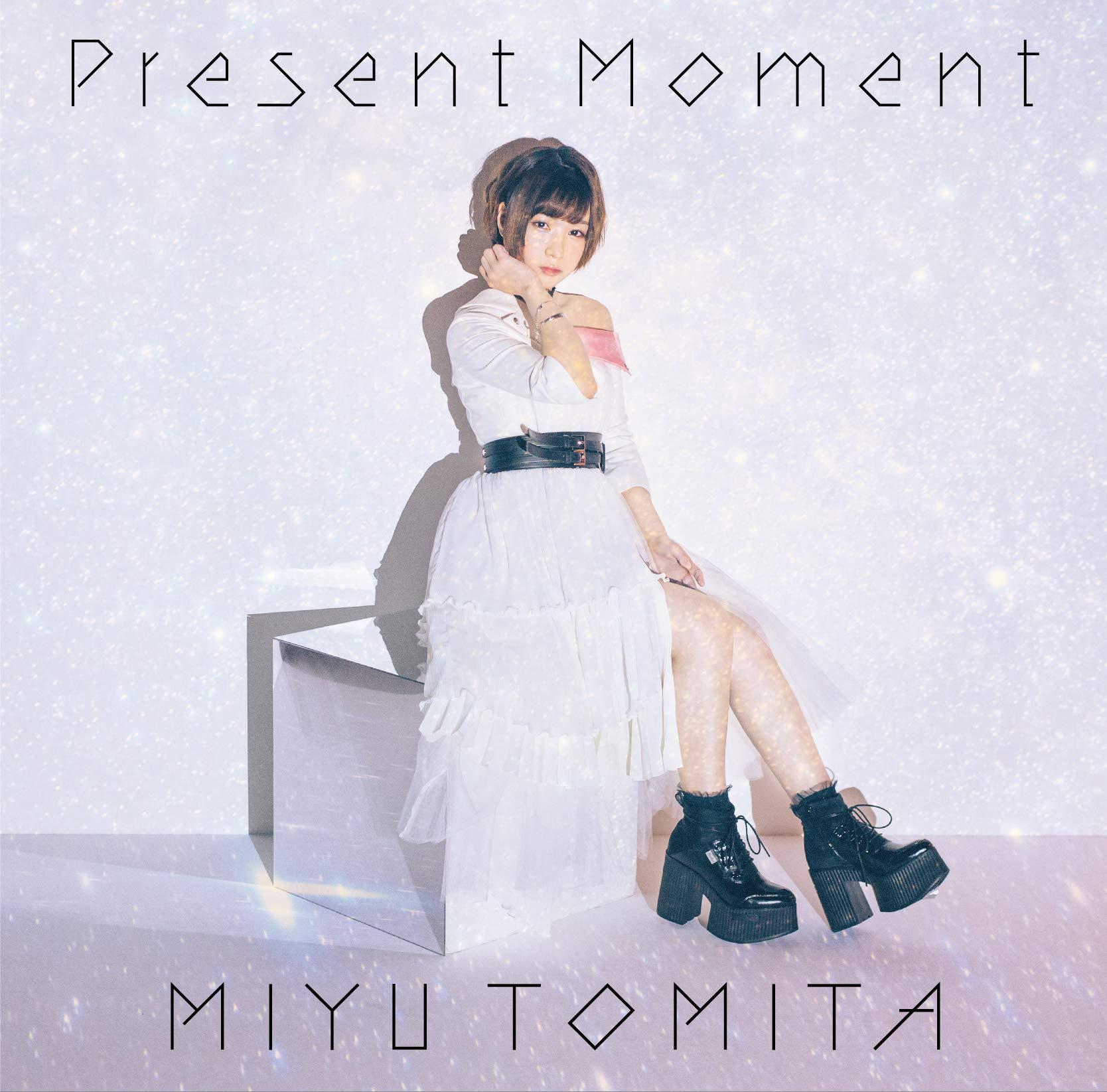 富田美憂/Present Moment【初回限定盤】(デカジャケ付)