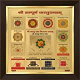 Sampoorna Vastu Dosh Nivaran Yantra- for Removing The Grim Faults of Construction/Blessed and Energized Devine Shield Poster with Frame by House of Gifts