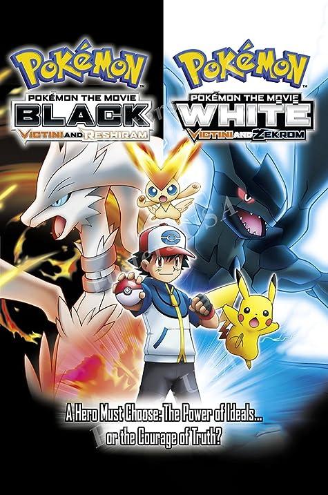 amazon com posters usa pokemon black white victini and zekrom
