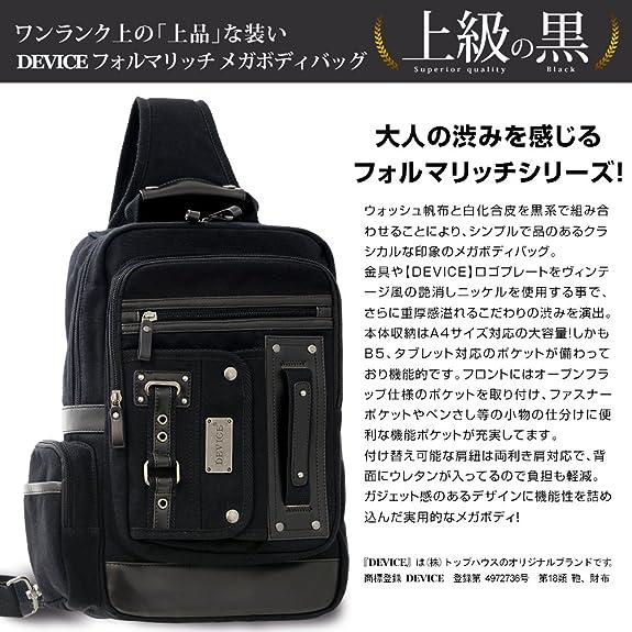 debb0c6095c783 Amazon   [デバイス] ボディバッグ フォルマリッチ メガ グレー   DEVICE(デバイス)   ボディバッグ・ワンショルダー