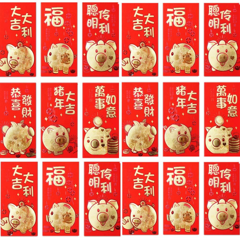 Eshylala 36枚 中国風エレメントレッド封筒 中国人 ルナーピッグイヤー ラッキーマネー封筒 香港バオパケット 6.5 x 3.5インチ 12スタイル デザイン B07JDK7SL1