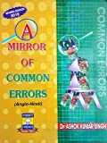 A MIRROR OF COMMON ERRORS BY DR. ASHOK KUMAR SINGH