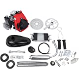 "PanelTech 49CC 4- Stroke Cycle Bike Bicycle Complete Engine Motor Kit for Gas Motorized Bicycle Only for 28"" V Frame Bicycle and 26"" ATV W/ Centrifugal Clutch"