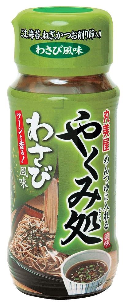 オアシス自動化接続詞丸美屋 麻婆豆腐の素中辛 ポリ容器入り 業務用 1kg