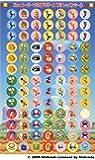 New スーパーマリオブラザーズ Wii レッスンシール (10枚入り)