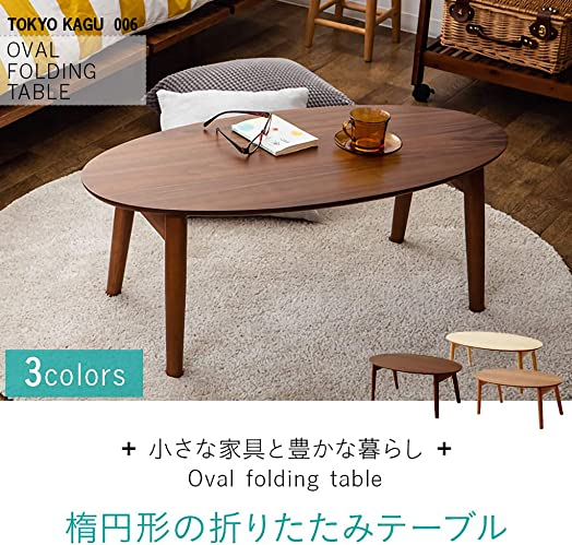 EMOOR Wood Folding Oval Coffee Table Walnut Veneer 35x17x14in