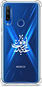 Protective Anti Shock Silicone Case Honor 9X - Abdulraoof