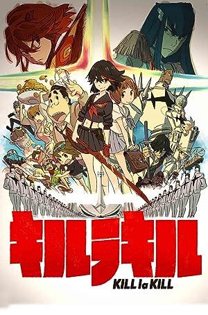 キルラキル DVD