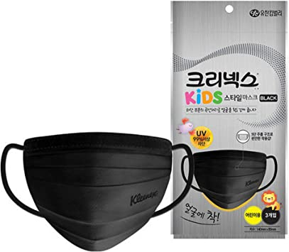 breathe healthy disposable mask for kids
