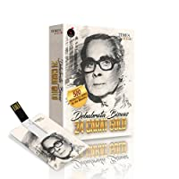 Music Card: Debabrata Biswas - 24 Carat Gold - 320 kbps MP3 Audio (8 GB)