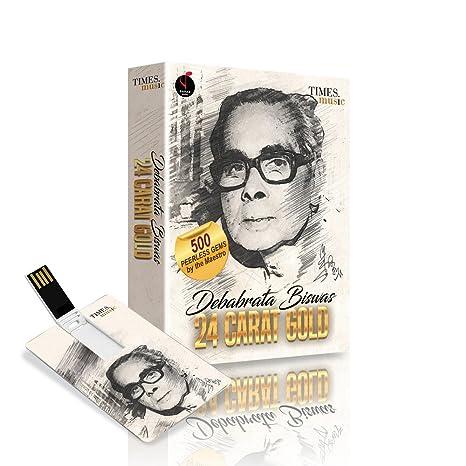 Music Card: Debabrata Biswas - 24 Carat Gold - 320 kbps MP3 Audio (8 GB)  Dolby