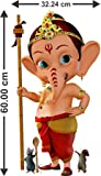rng Creative 3D My Friend Bal Ganesha Attractive Vinyl Wall Sticker for Living, Kids Room (Multicolour, 60 X 32.24 cm)