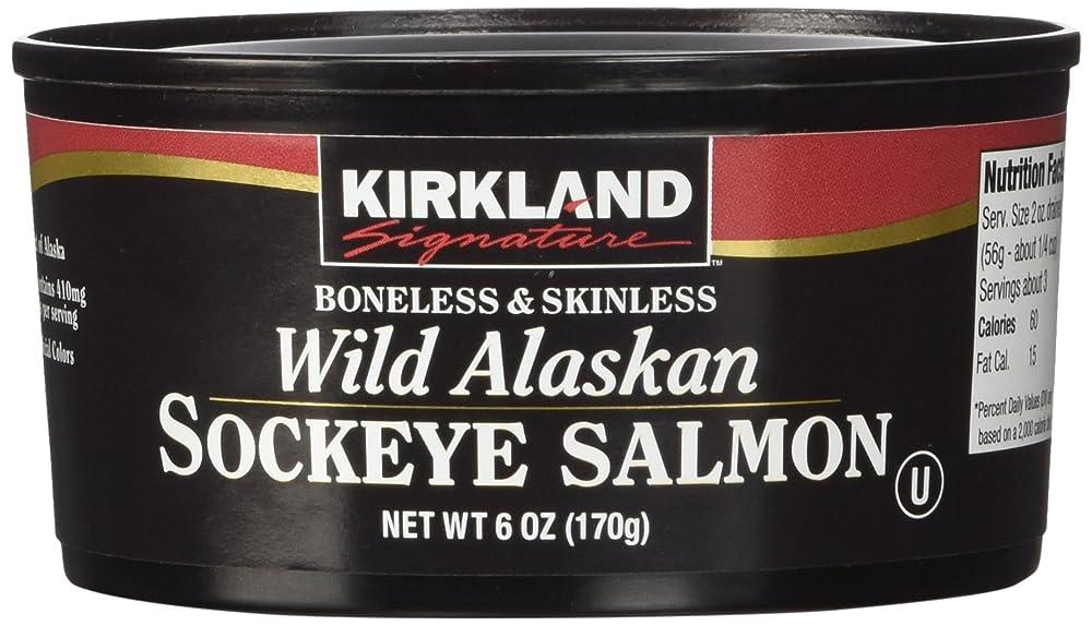 Kirkland Signature Wild Alaskan Sockeye Review