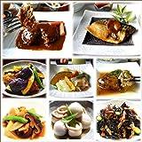 【健康バランスAセット】 8種×1食 合計8食 1.2kg。 惣菜 お惣菜 おかず 惣菜セット 詰め合わせ お弁当 無添加 京都 手つくり