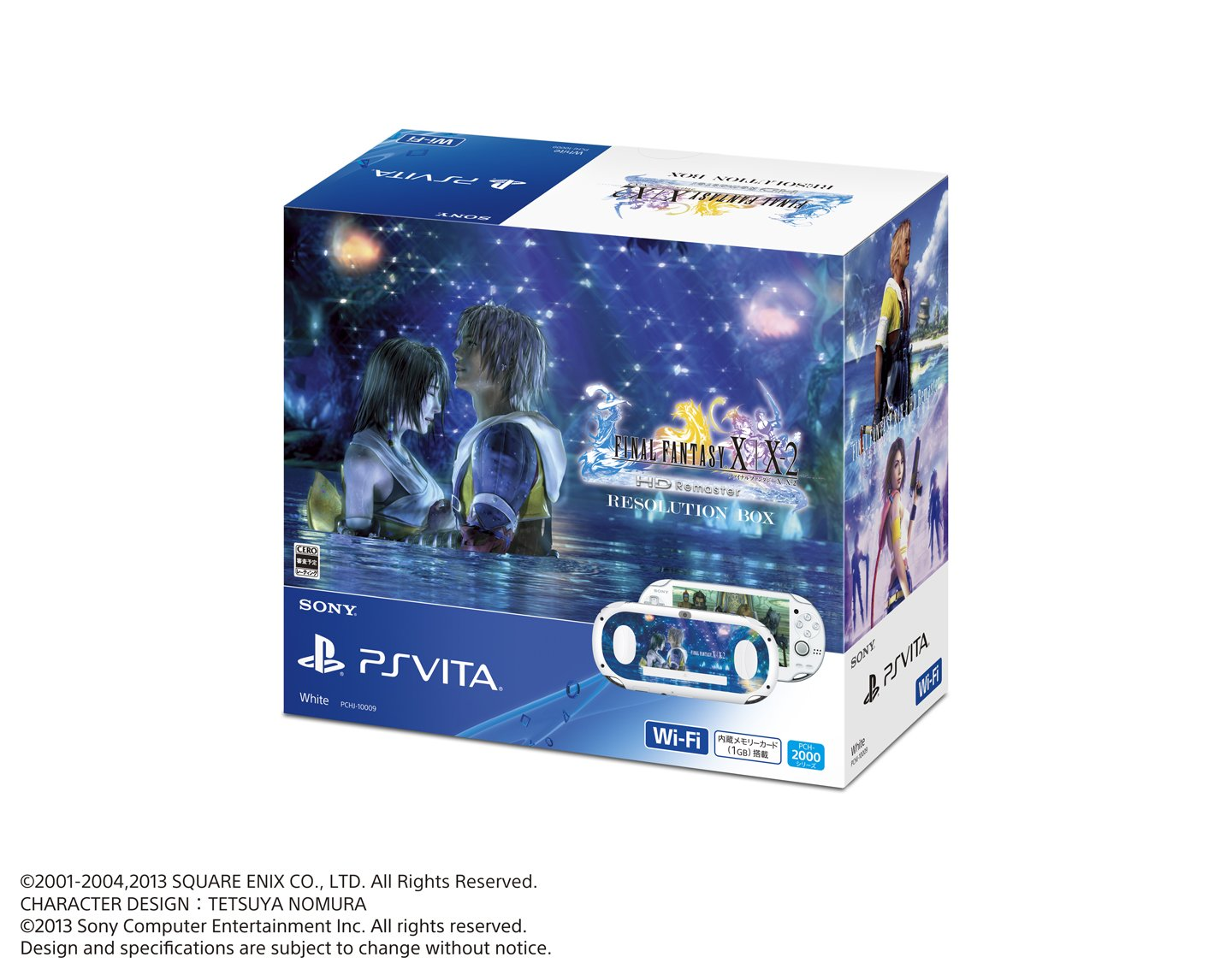 PlayStation Vita FINAL FANTASY X/X2 HD Remaster RESOLUTION BOX (Japan Import)