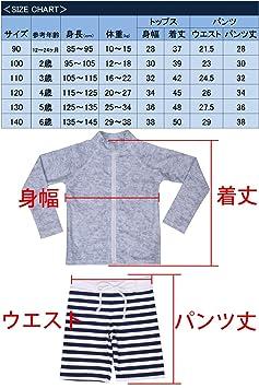 e845603b7bf74 Amazon.co.jp:  Asbrio 水着 男の子 UPF50+ ボーダー柄パンツ グレーラッシュガード 帽子 90〜140cm (120)   ベビー マタニティ