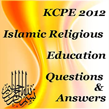 Amazon com: KCPE Islamic Religious Education (IRE) Revision
