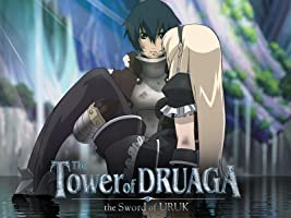 Tower of Druaga: The Sword of Uruk Season 1