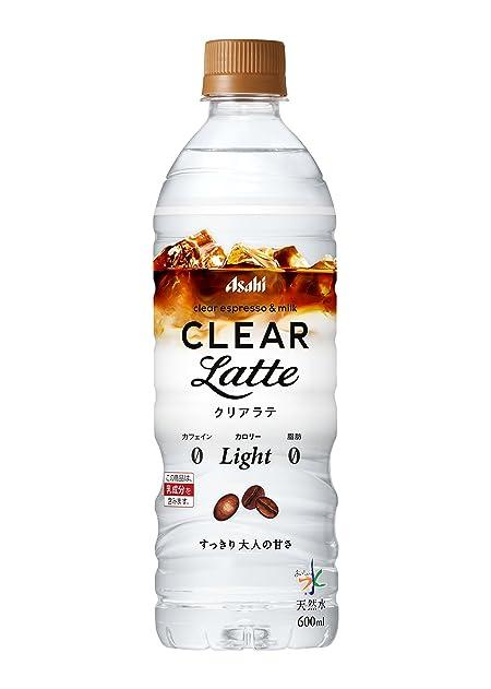 アサヒ飲料クリアラテfromおいしい水600ml×24本
