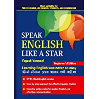 Speak English Like A Star : Learning English was never so Easy (Beginner's edition)