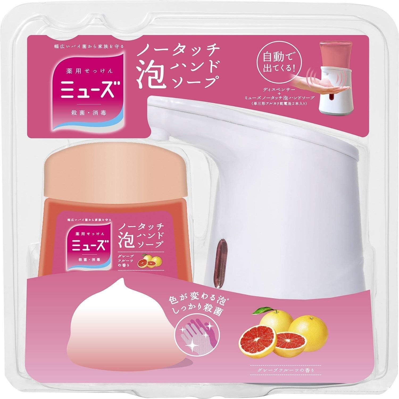 ノータッチ 薬用 石鹸 ミューズ コストコで薬用石鹸ミューズのノータッチ泡ハンドソープが驚くほど安い!ディズニーの限定デザインもおすすめ