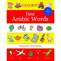 Oxford First Arabic Words (First Words (Oxford))