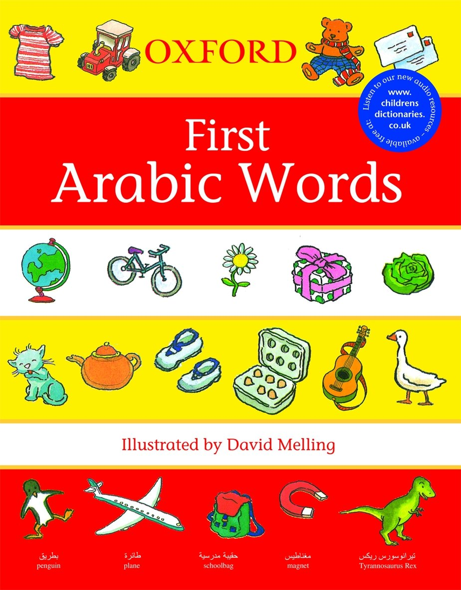 Oxford First Arabic Words (First Words (Oxford)): Amazon co