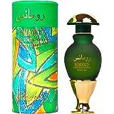 Romance by Rasasi for Men & Women - Perfume Oil, 15ml