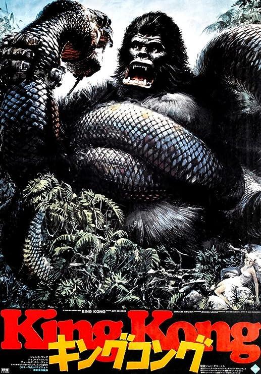 King KongLARGE 24X36 MOVIE POSTER Premium Poster Paper
