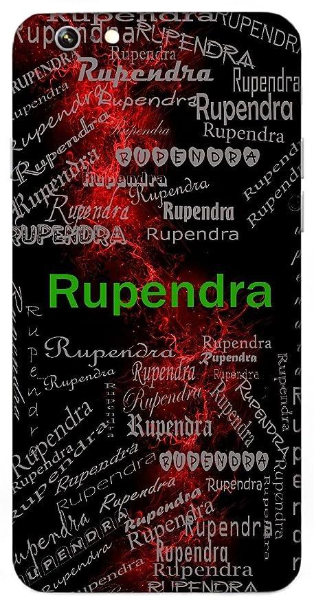 rupendra name