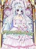 Pure Marriage ~赤い糸物語 セリカ編~