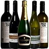 有名ワイン誌高評価ワイン詰め合わせ 5本セット 赤2本 白2本 泡1本 750ml 5本