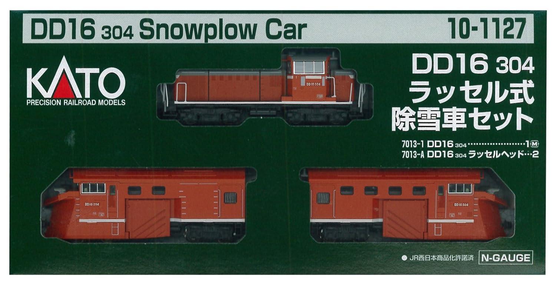 KATO Nゲージ DD16 304 ラッセル式除雪車セット 10-1127 鉄道模型 ディーゼル機関車 B00GN2GO0Y