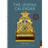 2014-2020 Jewish Calendar Amazon.New Releases: The best selling new & future releases in