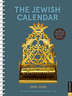 Hebrew Illuminations 2020 Wall Calendar: A 16-Month Jewish Calendar