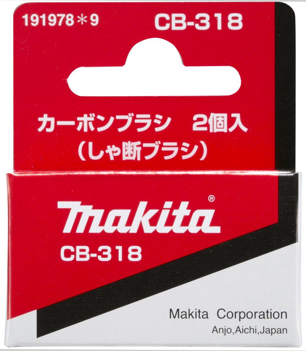 Makita 191978-9 Kohlebü rsten CB-318