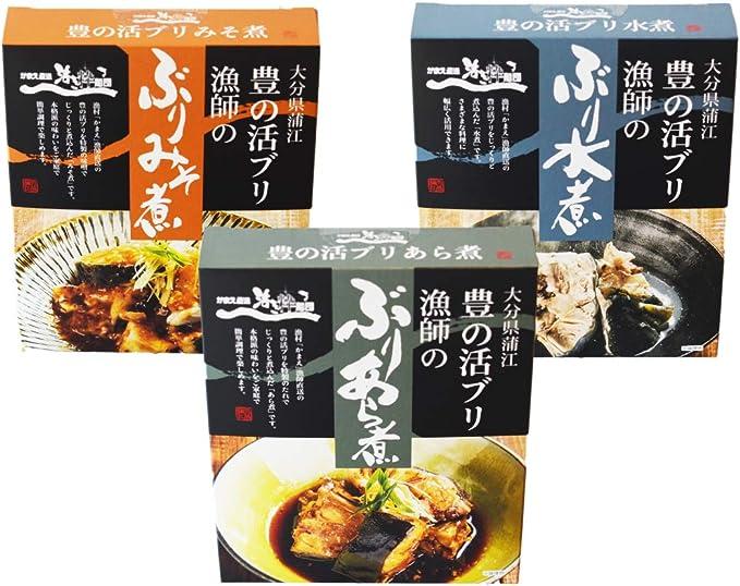 煮 ぶり の あら 朝日放送テレビ|上沼恵美子のおしゃべりクッキング レシピ|