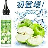 ARASHI 電子タバコリキッド グリーンアップルミント味 105ml大容量 ミントメンソール10ml付 自由でDIY可能