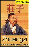 Zhuangzi: Bilingual Edition, English and Chinese: 莊子 (English Edition)