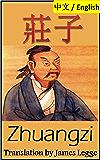 Zhuangzi: Bilingual Edition, English and Chinese: 莊子