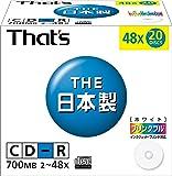 太陽誘電製 That's CD-Rデータ用 48倍速700MB プリンタブル 5mmPケース20枚入 CDR80WPY20SV