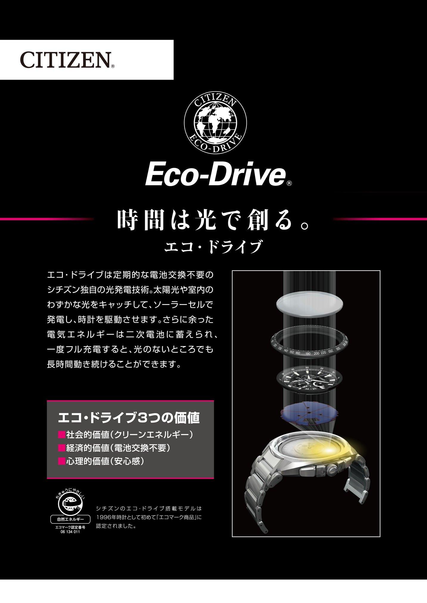 [シチズン]CITIZEN 腕時計 Citizen Collection シチズン コレクション Eco-Drive エコ・ドライブ クロノグラフ VO10-6742F メンズ