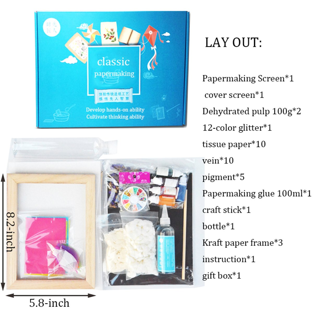 Complete Handmold Papermaking Kit Handmade Paper Art Crafts Set for Children with Screen Frame Great Gifts for Girls Boys Makes 5.8 x 8.2 inch Paper (A5) by qiaoniuniu (Image #2)