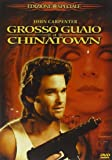 Grosso Guaio A Chinatown (Special Edition) (2 Dvd)