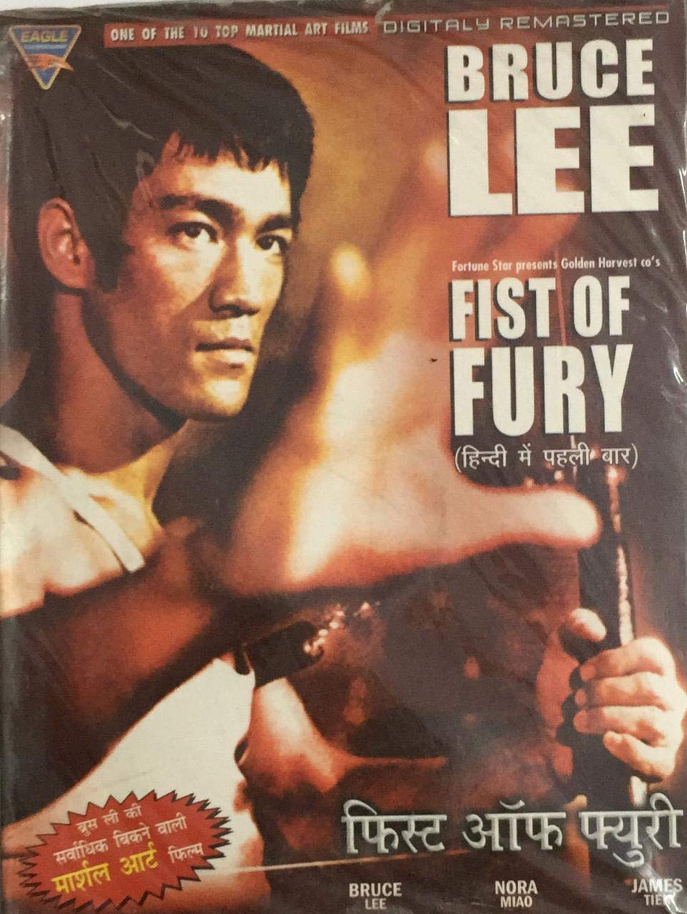 fist of fury full movie download in hindi filmyzilla - fist of fury full movie in hindi download - fist of fury full movie download in hindi dubbed