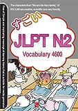Sugoi Japanese JLPT N2: Vocabulary 4600 (English Edition)